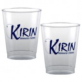 8 oz. Clear Plastic Fluted Cup